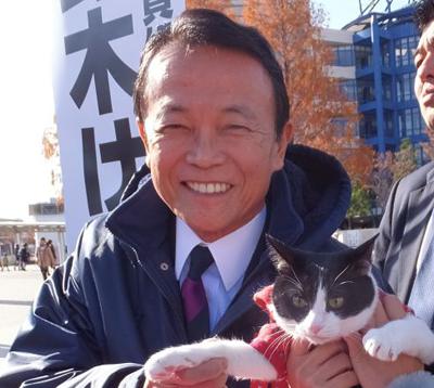 Mr.Taro ASO